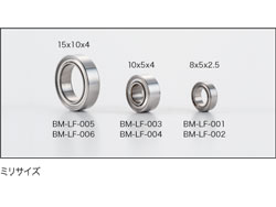 X9 BALL BEARING 620 2pic [BM-LF-009]