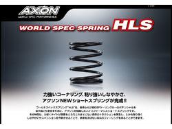 WORLD SPEC SPRING HLS C2 6 [ST-HL-012] - スーパーラジコン